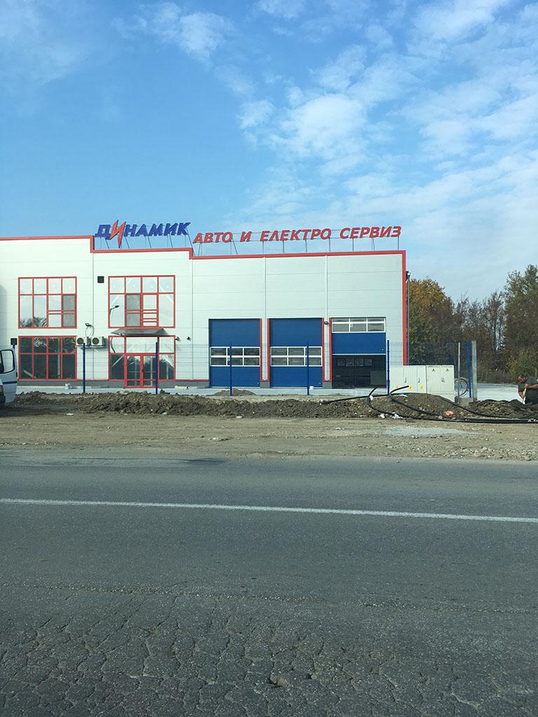 Car service Dynamic
